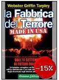 fabrica_terrore.jpg